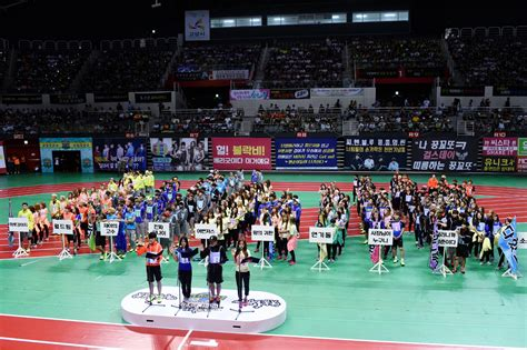 "[Picture] BTS at MBC 2015 ""Idol Star Athletics"