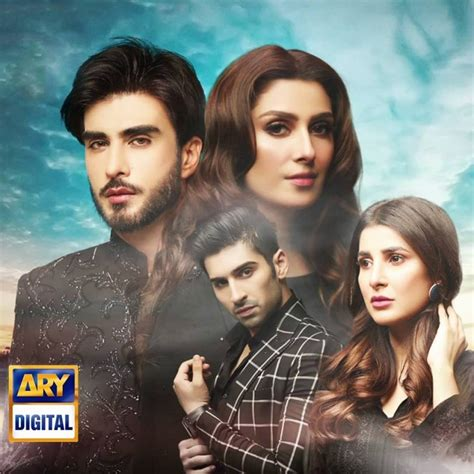 Koi Chand Rakh ARY Digital Drama, Cast, Timings, And Schedule