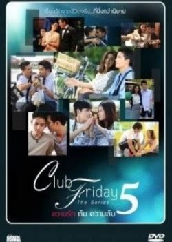 Watch Club Friday The Series Season 5 Episode 2 Eng Sub