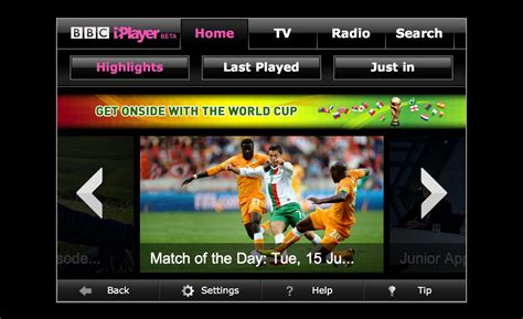 How to Watch World Cup 2014 Streams – Free! – GadgetReactor