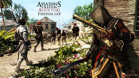 Assassin's Creed 4 Black Flag Freedom Cry Trainer all
