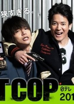 Watch The Last Cop Episode 1 Eng Sub Online | V
